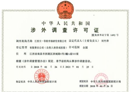 必威官方网站登录betway 西汉姆导航市场必威体育官网网址|下载首页有限公司