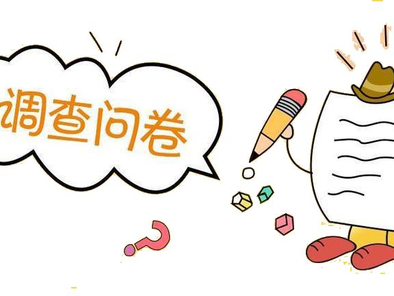 必威官方网站登录betway 西汉姆导航市场必威体育官网网址 下载首页有限公司