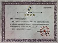 中国信息协会市场研究业分会年度会员