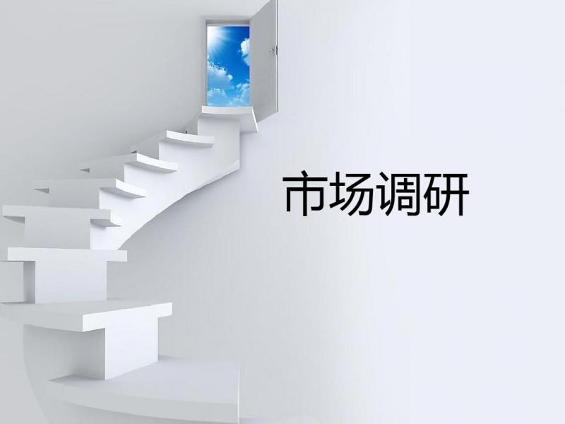 江西第三方评估公司定量测量技术