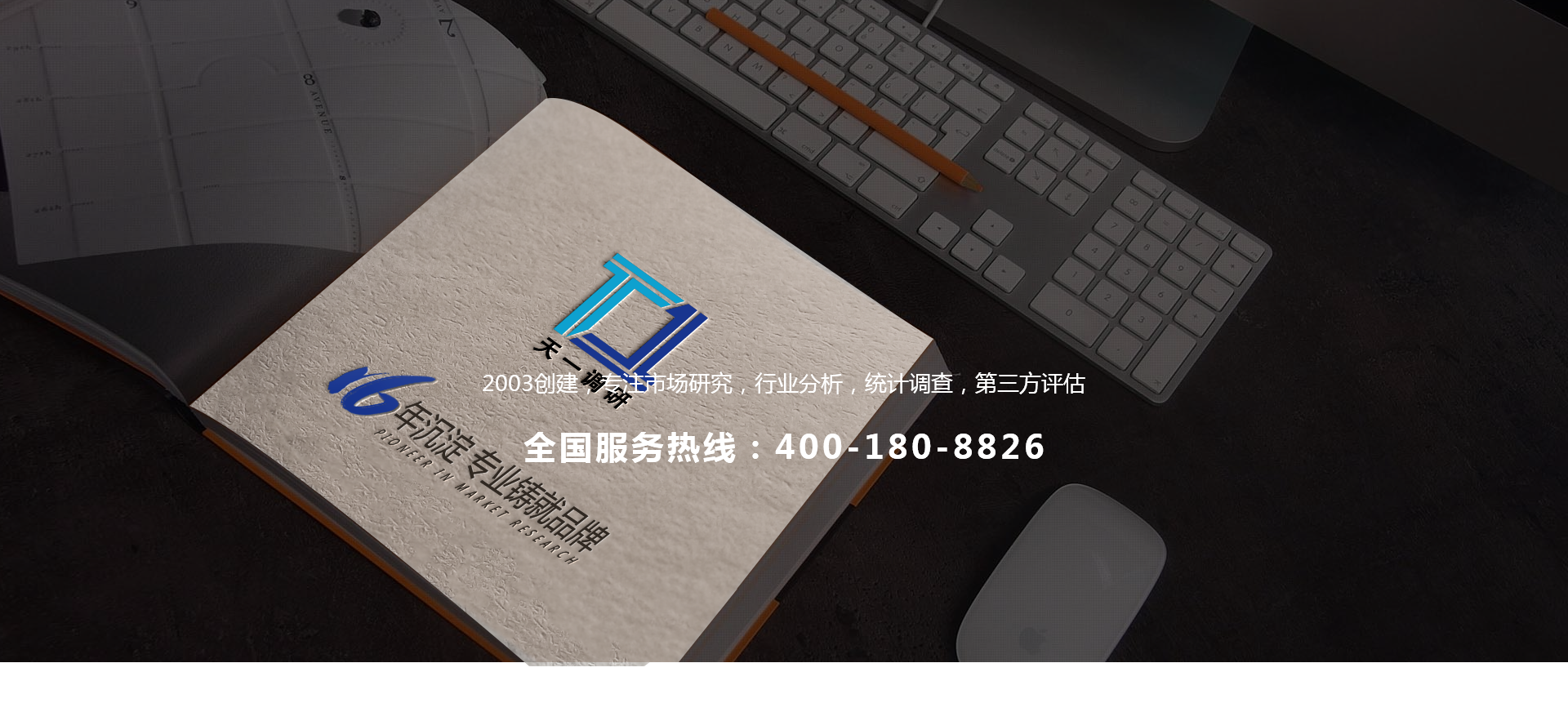 必威官方网站登录市场必威体育官网网址|下载首页公司